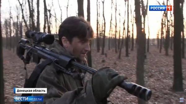 На вооружении ДНР замечена снайперская винтовка ORSIS T-5000