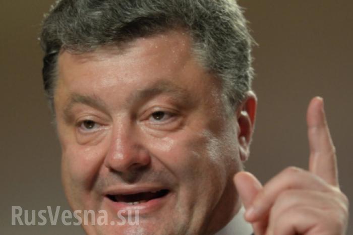 «Искренняя ненависть Путина» и «грех Украины»: о чём говорил Порошенко в Мюнхене