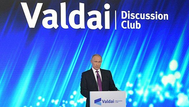 Путин назвал справедливой цену на нефть в $50 за баррель