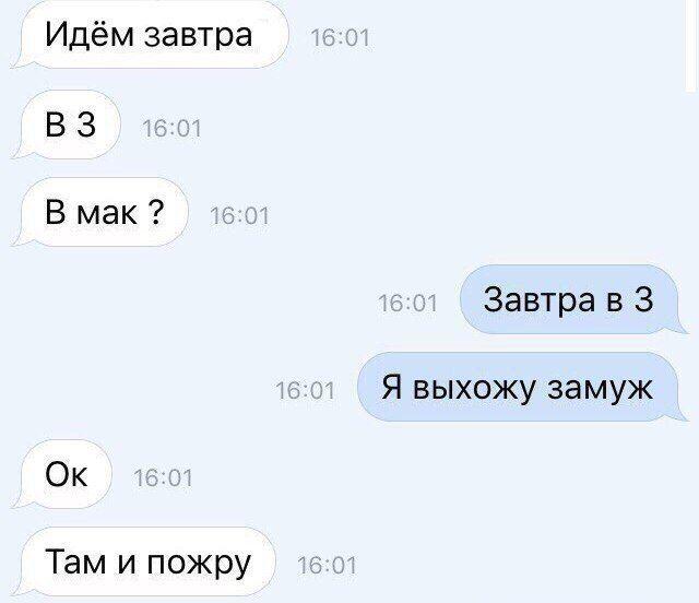 Убойная подборочка комментариев из соц.сетей от народных приколистов и фееричные СМС