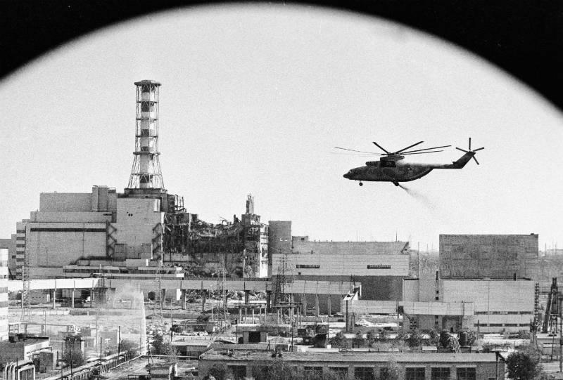 Чернобыльская тетрадь. Часть 4