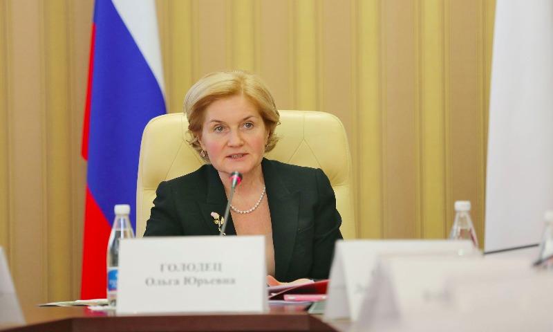Женщинам России мало платят: Голодец заявила о слишком большом количестве абортов