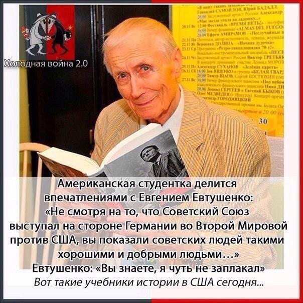 Евгений евтушенко стихи статьи и биография