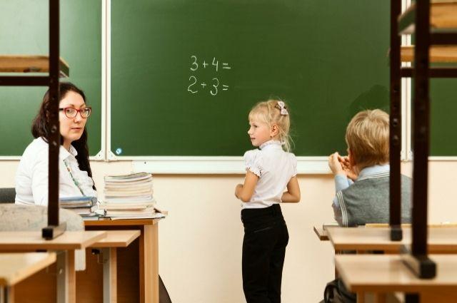 Родителям следует научить ребенка адекватно воспринимать замечания учителя и не считать, что педагог плохо к нему относится.