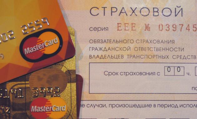 Автовладельцы в России купили 355 000 е-полисов ОСАГО с начала 2017 года