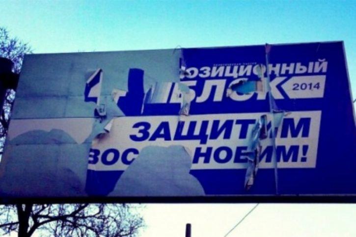 «Оппозиционный блок» пляшет под нацистскую дудку, — экс-спикер ЛНР