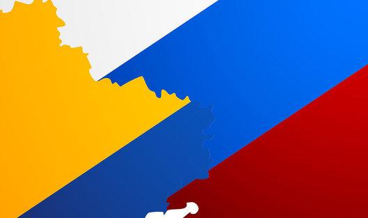 Оборот торговли между РФ и Украиной в 2017 году вырос на 25,6%