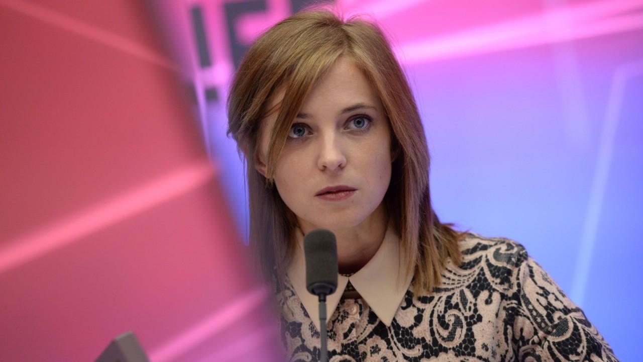 """Поклонская: """"Небесная сотня"""" Майдана — черти из пепелища"""