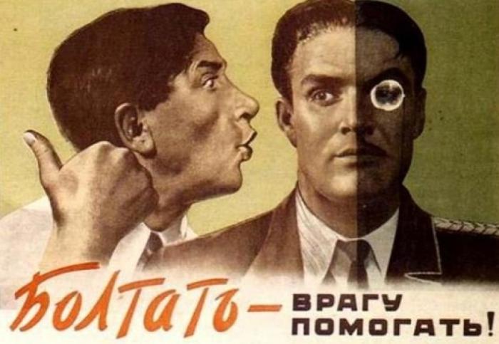 Кем были шпионы, работавшие на СССР, и как сложилась их судьба после разоблачения