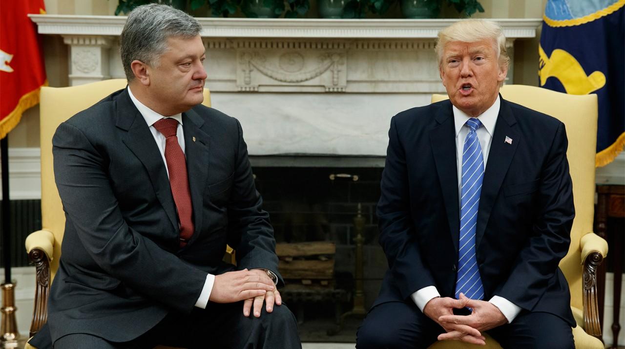 Трамп и Порошенко впервые встретились в Белом доме