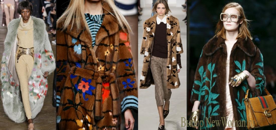 Модные шубы 2017 - тенденции