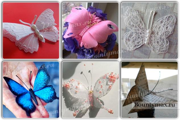 Бабочки для украшения букетов своими руками 67
