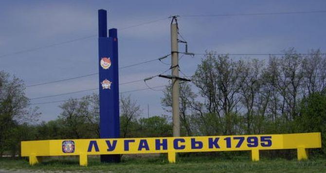 Жительница Луганска об обстановке в городе: дети ЛНР, отопление, транспорт, вода, газ, магазины итп