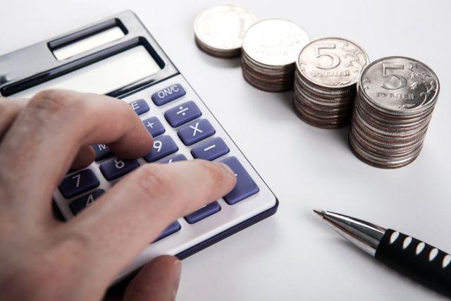 Насколько повысят страховые взносы с зарплат?