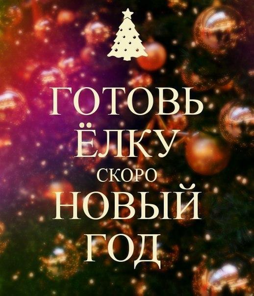 Запись за 13.12.2017 02:05:00 +0200
