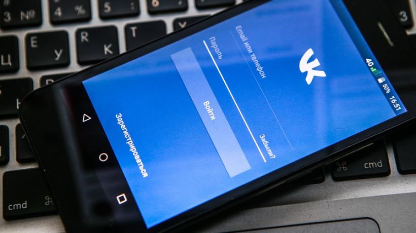 МИД Украины предложил заблокировать российские соцсети
