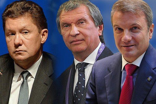 Зарплаты топ-менеджеров «Газпрома», «Роснефти» и Сбербанка превысили годовой бюджет двух регионов России