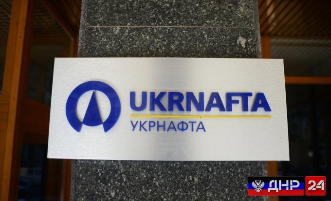 «Укртатнафта» находится на грани катастрофы из-за санкций Москвы