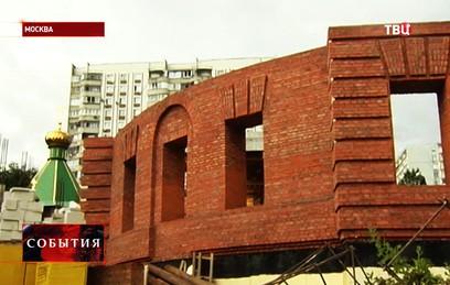 На юге столицы строят новую православную церковь