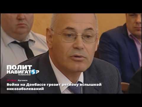На Донбассе украинская армия повторяет изощренные издевательства НАТО над Сербией