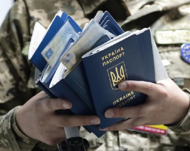 На Украине разгорелся скандал из-за безвиза