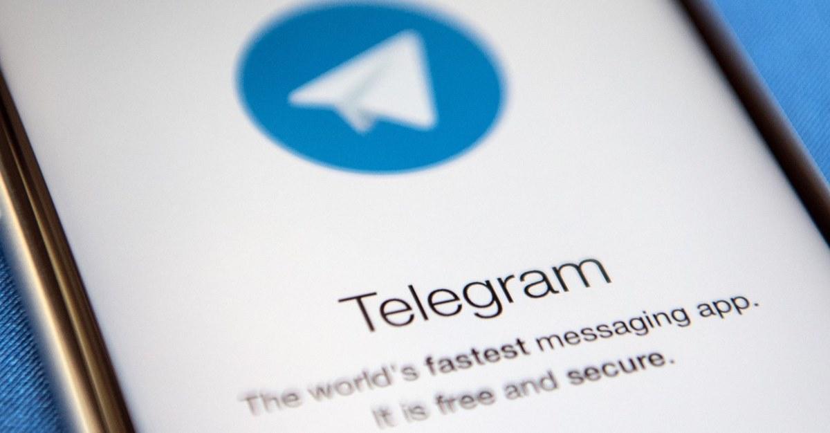 Суд оштрафовал Telegram за отказ предоставить информацию ФСБ