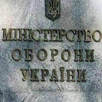 Украина приготовилась к вторжению российской армии