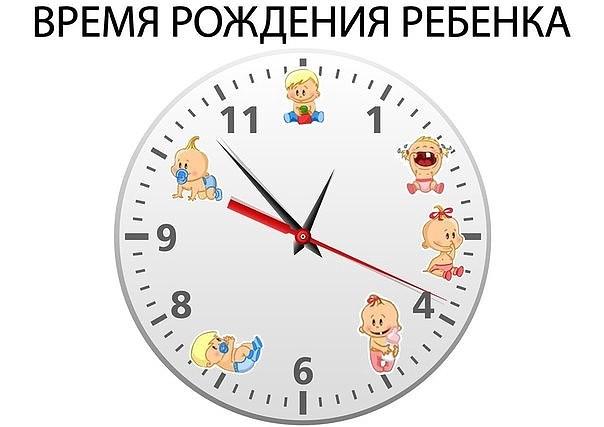 http://img0.liveinternet.ru/images/attach/c/6/124/589/124589078_image.jpg