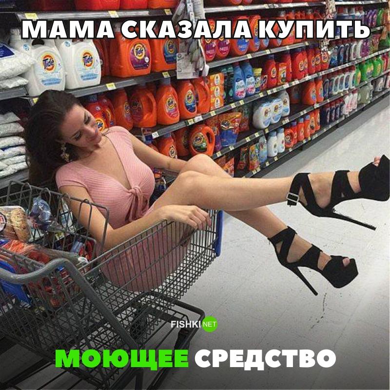 Бывалый продавец учит своего приемника: — Приходит человек, покупает полировку для мебели, а ты ему говоришь