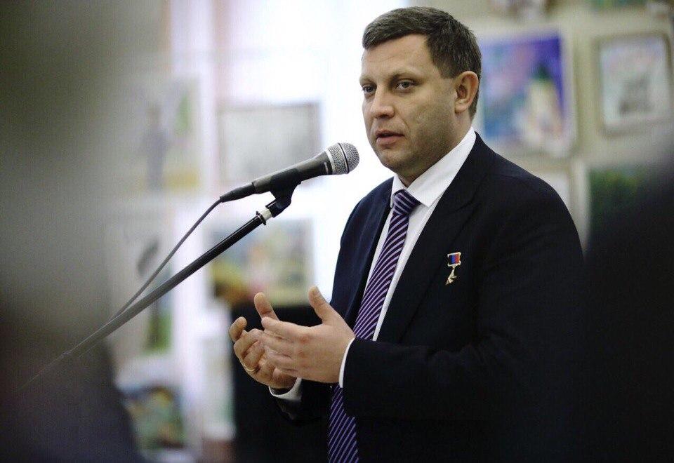 Поздравление Главы ДНР Алекс…