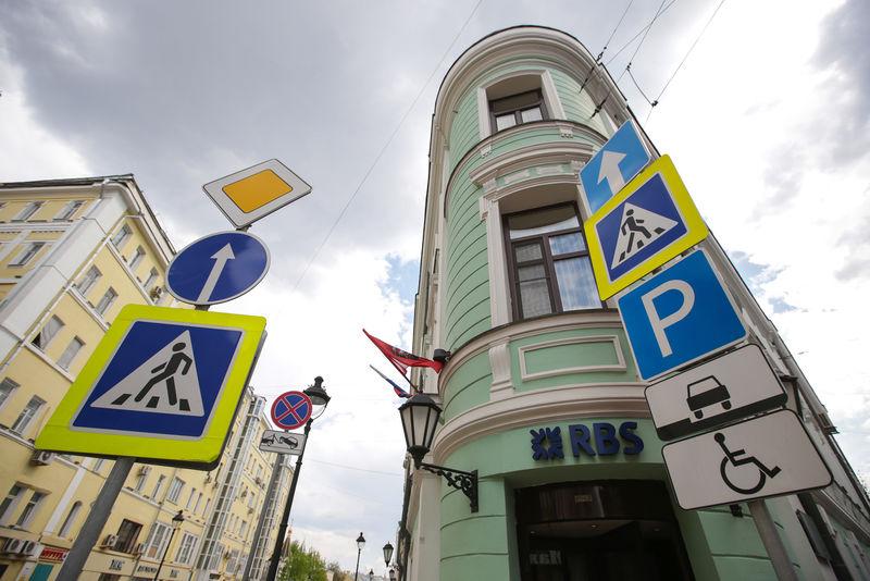 Правительство решило переформатировать дорожные знаки