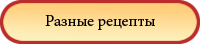 3906880_17 (200x44, 11Kb)