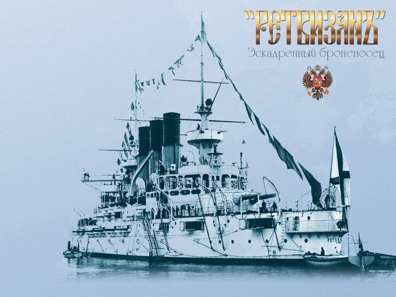 Бой в Жёлтом море 28 июля 1904 г. Часть 14. Немножко альтернативы