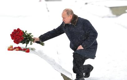 Владимир Путин почтил память жертв блокады Ленинграда
