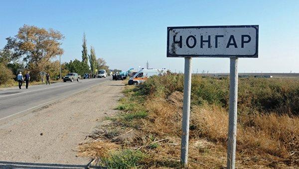 Украинец попался на продаже мест в очереди на границе с Крымом