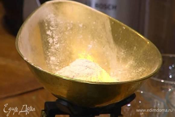 Муку перемешать с разрыхлителем и солью.