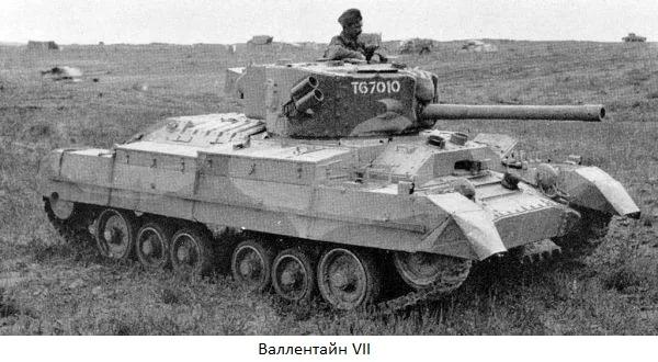 """Легенды той войны — лихой поход танкиста Кошечкина """"в гости к фрицам"""""""