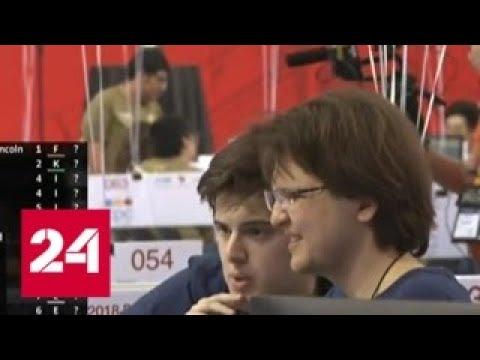Cтуденты МГУ выиграли чемпионат мира по спортивному программированию - Россия 24
