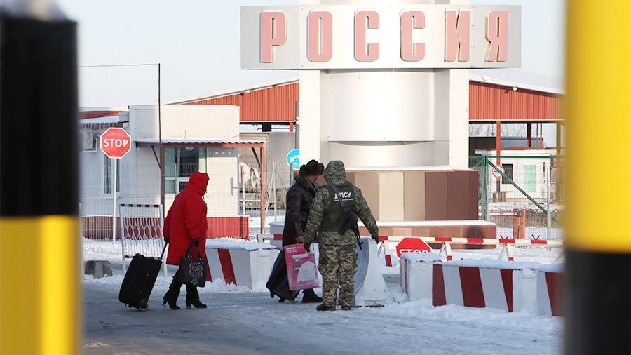 Опрос показал мнение украинцев о разрыве договора о дружбе с Россией