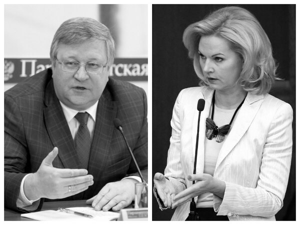 Юрий Крупнов раскритиковал Голикову
