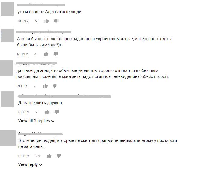 Pr Scr youtube.com