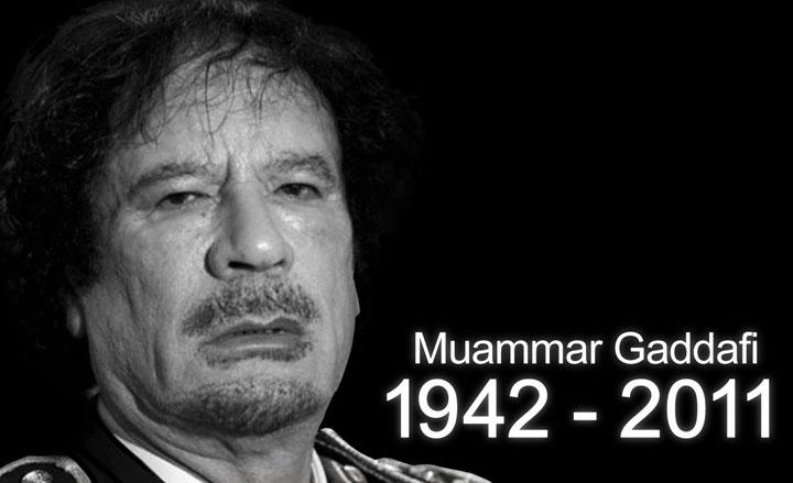 Вот за это убили Каддафи
