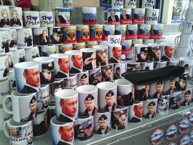 """Юлия Витязева: Спрос """"на Путина"""""""
