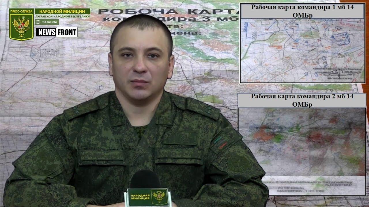 Журналисты и представители ЛНР в СЦКК попали под обстрел со стороны ВСУ