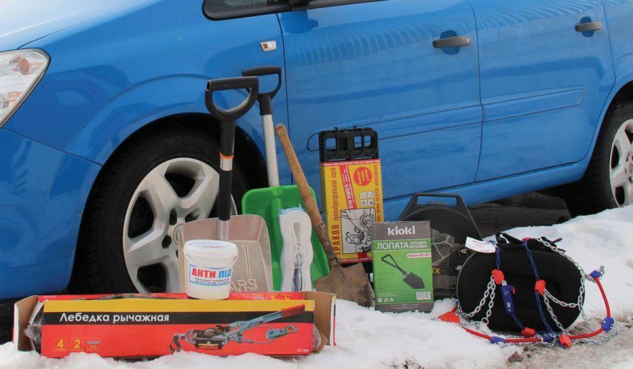 Возить с собой, пока зима! Совет по полезному наполнению багажника