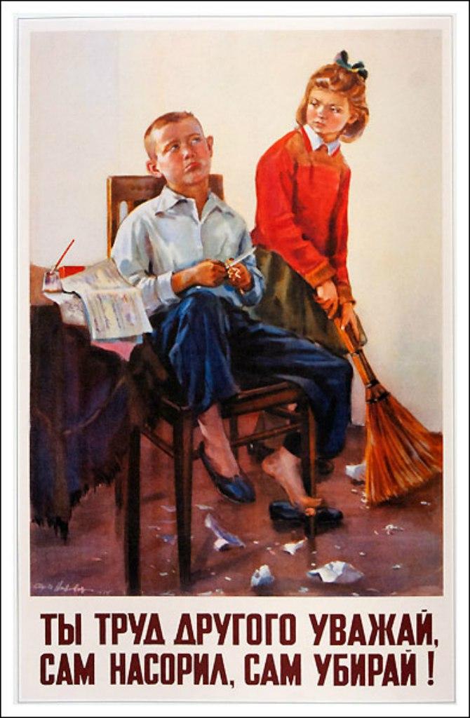 Милые дамы на плакатах времён ссср