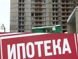 Эксперты рынка сказали, когда могут снизиться ставки ипотеки в связи с действиями ЦБ