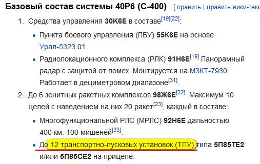1491610888_viki