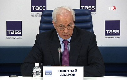 Экс-премьер Украины Азаров считает несправедливым суд над Януковичем