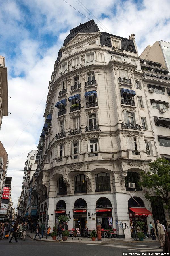 Недвижимость в буэнос айрес цены впоследствии Олвин